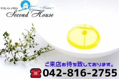 海老名メンズエステ|Second House~Home~セカンドハウス