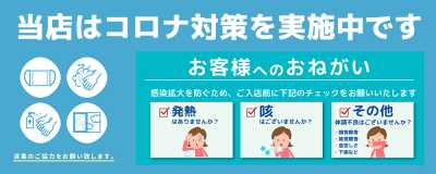 新横浜メンズエステ|AROMA MEISTER -SHINYOKOHAMA- アロママイスター