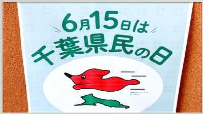 松戸 八柱メンズエステ Miele Spa~ミーレスパ