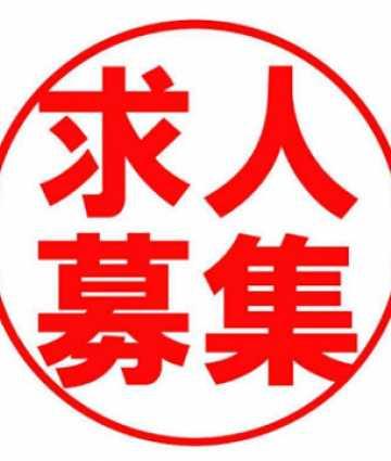 谷町九丁目・堺筋本町、大阪全域出張メンズエステ|One Class〜ワンクラス|セラピスト求人